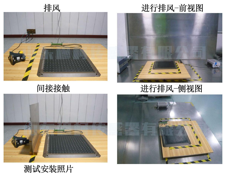 安全地毯测试3